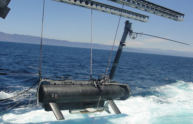 Самоходный подводный аппарат статус
