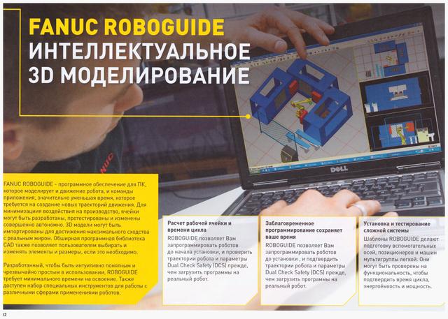 smartmart simulation